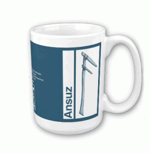 Anusz Coffee Mug